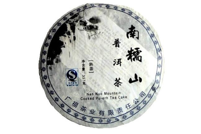 Nan Nuo Mountain Shu Puerh