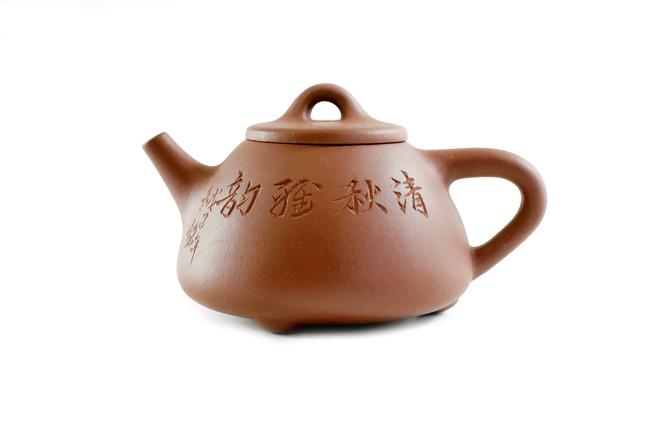 Czajniczek Yixing Shipiao