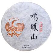 Mingfeng Shan Gushu Baicha 2021